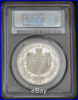 1912, Montenegro (Kingdom), Nicholas I. Large Silver 5 Perpera Coin. PCGS MS-61