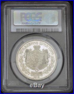 1912, Montenegro (Kingdom), Nicholas I. Large Silver 5 Perpera Coin. PCGS MS-61