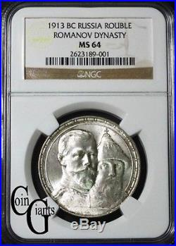 1913 RUSSIA Rouble NGC MS64 Near GEM RARE 300th Anniversary Romanov Dynasty COIN