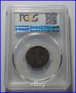 1914-15 China Manchuria Silver 20 Cent Coin PCGS AU58