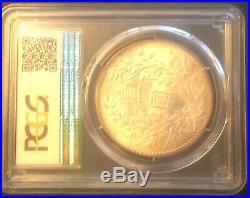(1914) China $1 Yuan Shi Kai Fatman Dollar Y-329 Lm-63 Pcgs Ms63