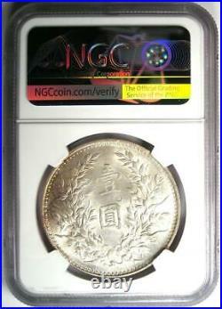 1914 China YSK Fat Man Dollar LM-63 Yr 3 NGC Uncirculated Details (UNC MS)
