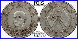 1917 China Yunnan 50 Cent Silver Coin PCGS XF45