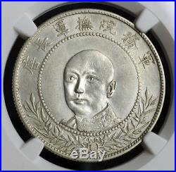 1917, China, Yunnan Province, General Tang Jiyao. Silver 50 Cents Coin. NGC AU55