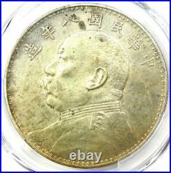 1919 China YSK Fat Man Dollar Y-329.6 LM-76 Certified PCGS AU Details Rare