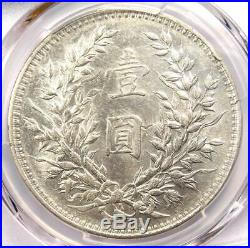 1919 China YSK Fat Man Dollar (Y-329.6) PCGS AU Details Rare Certified Coin