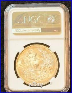 1920 China Silver Dollar Coin Yuan Shih Kai NGC Y-329.6 MS 63