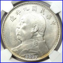 1920 China YSK Fat Man Dollar LM-77 Yr9 Hainan. NGC Uncirculated Detail (UNC MS)