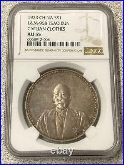1923 CHINA TSAO KUN CIVILIAN CLOTHES S$1 Silver Dollar NGC AU55