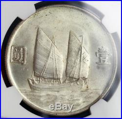 1934, China (Republic). Beautiful Large Silver Junk Dollar Coin. NGC MS-64