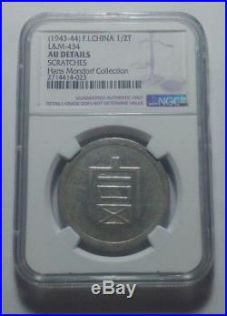 1943-44 French Indo-China Silver 1/2 Tael Coin NGC XF-45 Details RARE