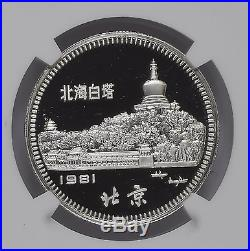 1981 China 30 Yuan Lunar Yr. Of the Rooster Silver Coin NGC/NCS PF69 U. C. With COA