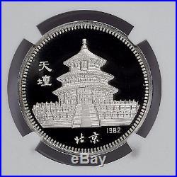 1982 China 20 Yuan Lunar Dog Proof Silver Coin NGC/NCS PF69 Ultra Cameo WithCOA