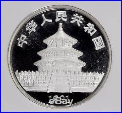 1991 China 10 Yuan 10th Anniversary Piefort Silver Panda Coin NGC PF69 UC Rare