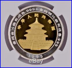 1995 China Bi-Metallic 50 Yuan Proof Gold & Silver Panda Coin NGC/NCS PF67 U. C