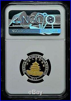 1996 China 10 Yuan Bi-Metallic Gold/Silver Panda Coin NGC/NCS PF68 Ultra Cameo