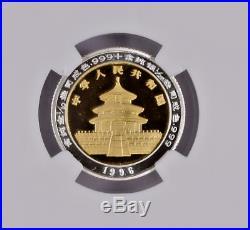 1996 China Bi-Metallic 10 Yuan Proof Gold & Silver Panda Coin NGC/NCS PF69 U. C