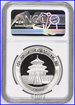 2000 China 10 Yuan Frosted Ring Silver Panda Coin NGC/NCS MS69 Conserved & Rare