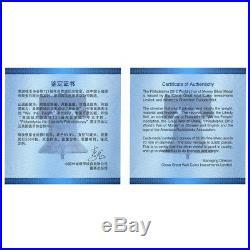 2012 China Silver Panda (5 oz) Medal ANA World's Fair of Money NGC PF69 UCAM