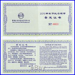 2016 China 2 oz High Relief Silver Panda Moon Festival Medal NGC PF70 SKU42903