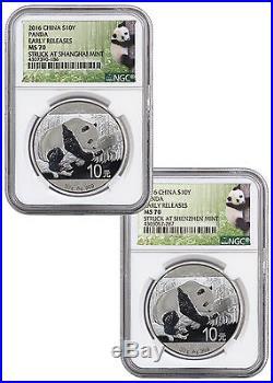 2016 China Silver Panda Struck Shenzhen & Shanghai Mint Set NGC MS70 ER SKU39665