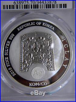 2016 South Korea 1oz Silver 1 Clay Chiwoo Cheonwang Proof PCGS PR70