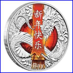 2017 P TUVALU HAPPY CHINESE NEW YEAR DRAGON SILVER $1 PROOF 1 oz COIN NGC PF 70