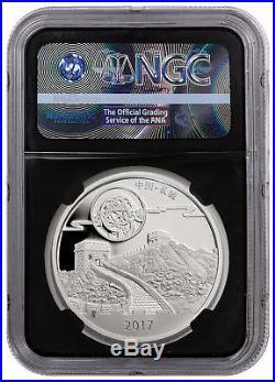 2017-Z China Moon Fest Silver Panda 1 oz Medal NGC PF70 UC Black Duke SKU52708