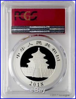 2018 10 Yuan China Silver Panda 30 Gram. 999 Silver PCGS MS70 FS Lot of 5
