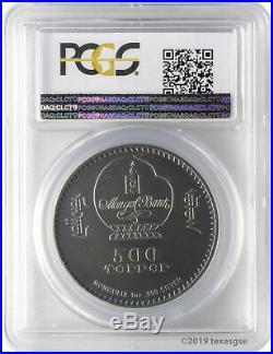 2018 500 Tug Mongolia Pterosaur 1oz Antique Finish. 999 Silver Coin PCGS MS70 FD