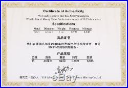 2018 China Phil ANA World's Fair Panda 1 oz Silver NGC GEM Proof UC FR SKU54560