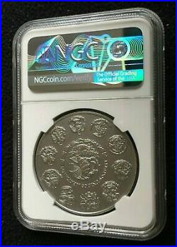 2018 Mo Mexico One Onza Silver Libertad NGC MS70 ANTIQUED finish