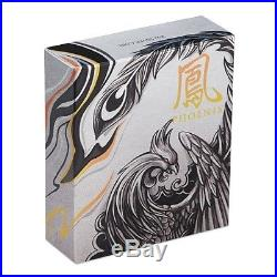2018 Phoenix Chinese Mythical Creatures Antiqued 2 Oz. 999 Silver Coin 1000 Made