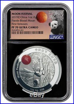 2019 Z China Moon Panda with Red Jade Insert 1 oz Silver NGC PF70 UC FR SKU59304