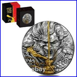 2020 2 oz Silver Niue Monkey King vs Erlang Shen Chinese Gods High Relief Coin