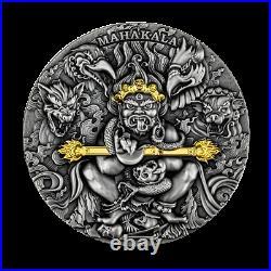 2020 Cameroon Tibetan Diety Mahakala 2 oz Silver Antiqued Coin 500 Made
