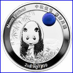 2020 China Moon Panda with Blue Titanium Inset 2 oz Silver Proof Medal GEM Proof
