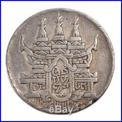 #21300 CAMBODIA, Tical, 1847, KM #36, EF(40-45), Silver, 14.80