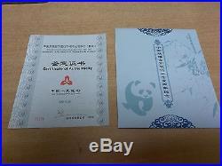 25th Anniversary 1982-2007 Chinese 1/4 Oz. Silver Panda 25 Coin Box Set & CoA