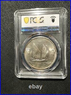 422 1934 China republic Dollar, L Y-345 PCGS MS61, nice toned