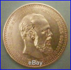 Amazing Very Rare Rouble Alexandre III 1894 Only 3007 Coins Au/unc Condition