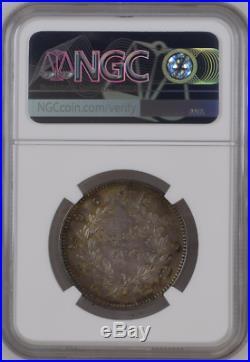 Burma Cs1214 1852 Kyat Peacock Toned Ngc Au58 Graded Silver World Coin