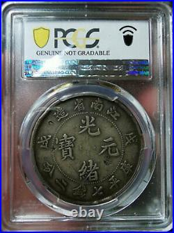 CHINA 1898 Kiangnan 7 Mace 2 Candareens Dollar PCGS VF Details  Rare