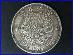 CHINA 1910 Empire 1 Dollar Silver Coin Weight 26.77 gram