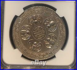 CHINA Fantasy Dollar, ND. NGC AU-55. Pattern, Silver Coin