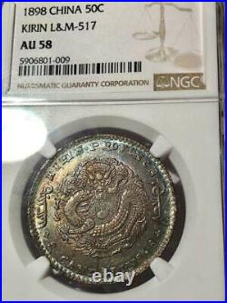 China 1898 Kirin Silver 50 Cent, Dragon 1/2 Dollar, L&M 517, NGC graded AU58