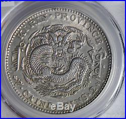 China 1905 Dollar silver PCGS AU PC0308 combine shipping