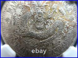 China 1912 Silver 20 Cents Manchuria Coin L&M-494 NGC MS 62 Toning