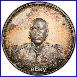 China 1923 $1 Silver Coin Tsao Kun Military Uniform PCGS AU L&M-959 K-678 Toned