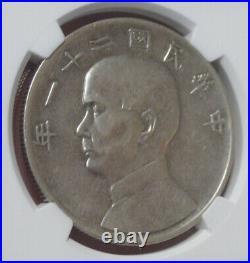 China 1932 Silver Dollar Birds Over Junk (NGC AU Details) RARE